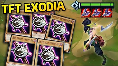 LOL:云顶之弈精彩集锦,有史以来最幸运的玩家