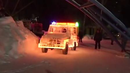 战斗民族老外用冰块制作汽车,不仅能开而且还能炫酷,网友:人才