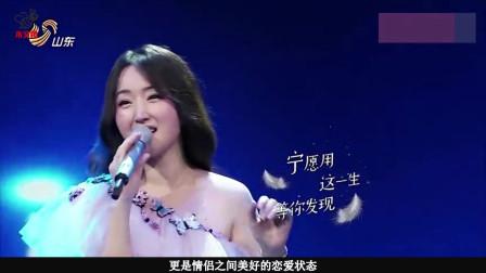 杨钰莹春晚唱抖音网红歌曲,实力果然不一样,网友:姜还是老的辣
