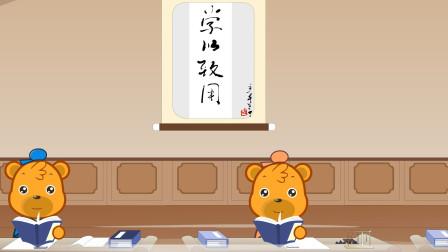 嘟拉国学千字文 尺壁非宝,寸阴是竞,司马光珍惜光阴,勤奋读书!