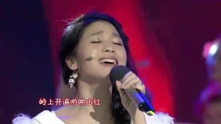 经典老歌、国庆歌曲:黄英《映山红》