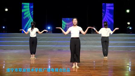 遂宁市职业技术学校大课间活动之幼儿舞蹈——水果王国