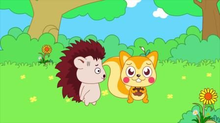 咕力咕力-忙碌的小松鼠 一起去看看小松鼠在忙什么