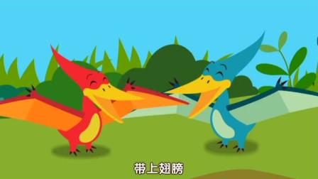 亲宝恐龙世界乐园儿歌-快乐舞步 一起和小恐龙们蹦蹦跳