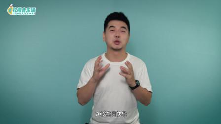 《我和我的祖国》庆祝新中国成立七十周年献礼!祖国生日快乐!