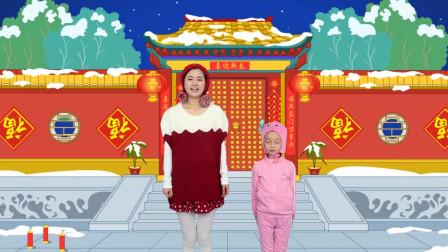 咕力律动儿歌-新年到 小朋友们穿新衣裳收到大红包