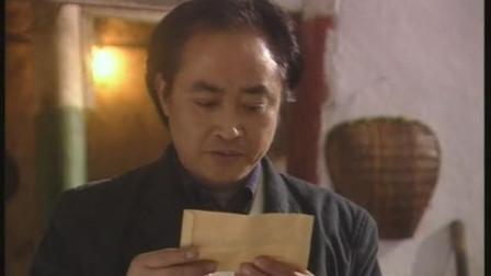 扫黑:酒馆老板看到信封上的名字,瞬间紧张,目测这人有问题