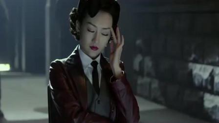 伪装者:终于知道明楼不肯娶汪曼春的原因了,这女人太残酷!
