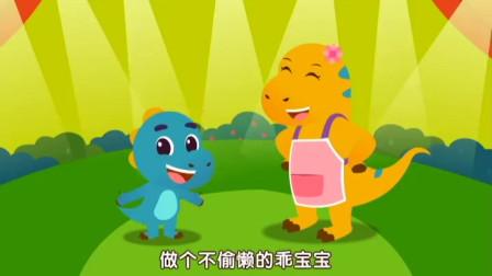 亲宝恐龙世界乐园儿歌-早睡早起 和小恐龙学习生活好习惯