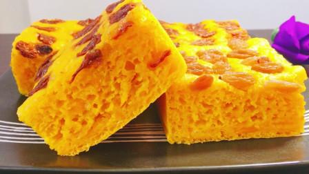 这才是南瓜最好吃的做法!手不粘面,简单一蒸,蓬松暄软香甜!