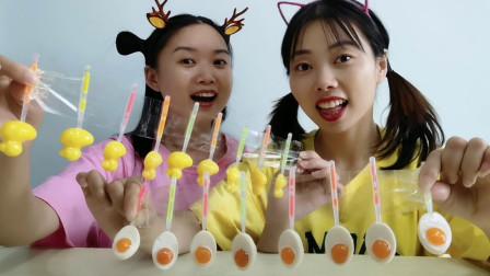俩闺蜜吃鸭蛋组合棒棒糖先有鸭还是先有蛋趣味解惑超逗