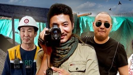 蒙古国煤老板的奢侈生活