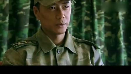 士兵突击:吴哲在领导面前指控袁朗,不想留在这了!