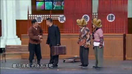 """""""三傻""""大闹银行惩贪官,宋晓峰的诗果然厉害,猪队友表示已阵亡"""