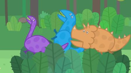 三只机械恐龙正在灌木丛后面大呼小叫