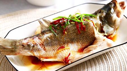 厨师长教你做闻名中国的清蒸鲈鱼,又鲜又嫩、原汁原味的美味