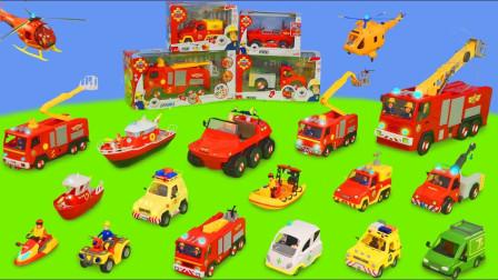 太炫酷了!这么多辆消防车是要去哪里执行任务?趣味玩具故事
