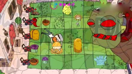 植物大战僵尸:僵尸博士出场的架势就是不一样,植物们能否抵御住
