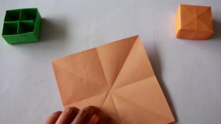 折纸大全,四方格小盒子折纸,手工diy折收纳盒的另一种方法