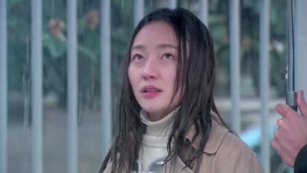 遇见王沥川:美女独自走在雨里,回想着帅哥对自己的绝情