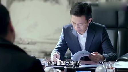 陈江河对大光差旅费账单的态度,足以证明一个成功企业家风范!