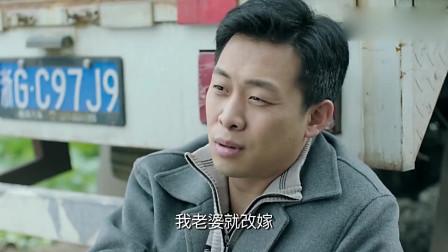 陈江河看中大狗是人才,想收这帮人,一段话把大狗兄弟说哭了!