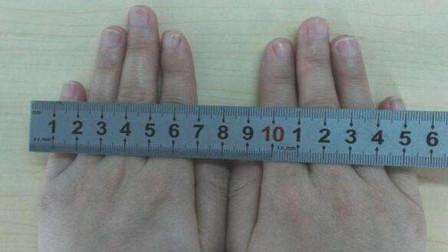顺产时的开宫口十指,大概宽度有多宽?真的是两只手掌吗?