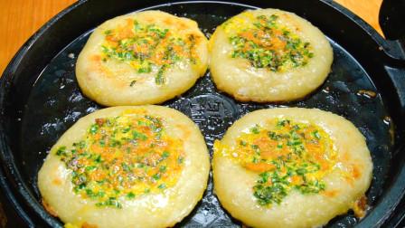 鸡蛋葱花饼做法,不揉面不擀面,简单一做,比包子还要松软好吃