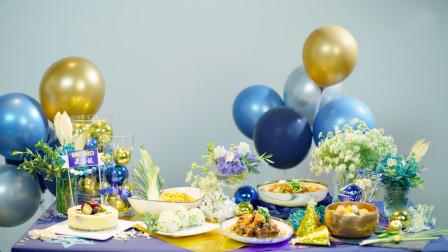 聚会想露一手?这些料理帮你征服所有人的胃!
