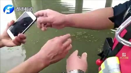 洛阳神鹰救援队一天出动两次,三名潜水员下河只为打捞手机?