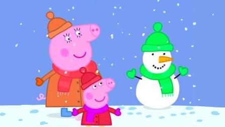 小猪佩奇与猪妈妈一起堆雪人儿童卡通简笔画