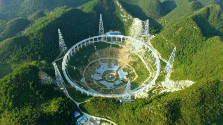 """""""超级工程""""中国天眼,为什么要建设在贵州的深山中?"""