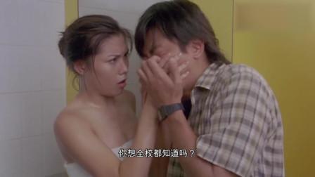 男子在澡堂修水管,不料有美女正在洗漱
