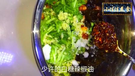 美食分享,家庭版凉拌苦菊做法,特别的简单