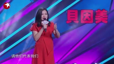 段贞珍妈妈收到中国,驻英国大使馆的邀请函,去参加招待会,激动地不行