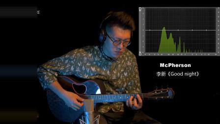 吉他平方 Lowden手工吉他O32 波形对比 McPherson碳纤维旅行吉他 李新
