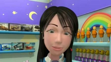 看动画学英语,在快乐中学到英语知识