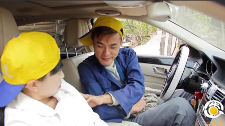 美女坐出租车,不料被司机骚扰,灵机一动使一招吓跑司机