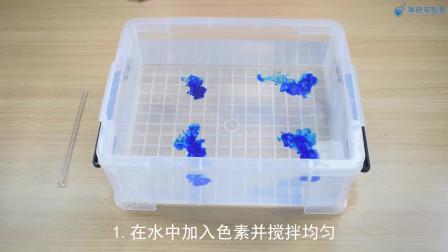 暖爸实验室科学实验套装:空气的转移