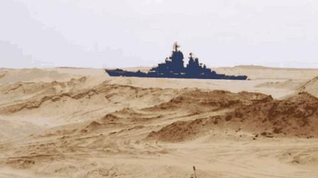 此国海军比蒙古海军还尴尬,刚凑齐20艘军舰,海却没了
