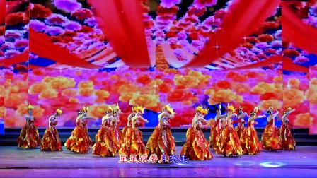 开场舞:幸福中国,红太阳艺术团