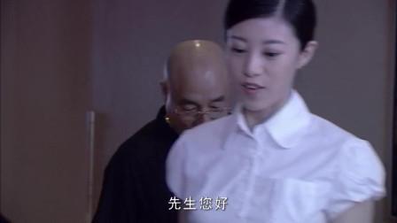 中国刑警803:老板酒店看到美女经理,眼睛一下就不受控制了