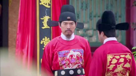 六扇门:皇上下旨对齐王大加赏赐,众人皆来恭喜,刘吉却脸色阴沉