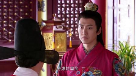 六扇门:皇子失势,被赵无极的人刁难,刘吉让他沉住气,韬光养晦
