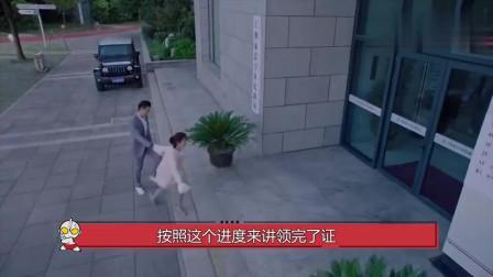 亲爱的热爱的:佟年婚礼曝光,韩商言眼睛都直了,吴白直接变迷弟