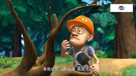 动画片熊出没光头强入戏太深,森林里寻找人参姑娘