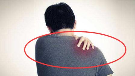 大病早期难以发现,一旦肩膀出现这种痛感,说明体内有病细胞了