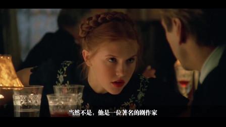 电影《洛丽塔》,少女与大叔的禁忌恋爱背后,是一部精神分析片