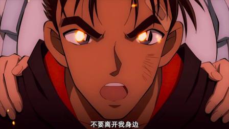 绀青之拳:京极真化身超级英雄,名侦探柯南转型动作片