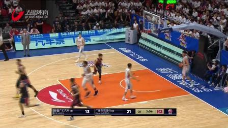 CBA新赛季赛程发布 广东、辽宁打响揭幕战